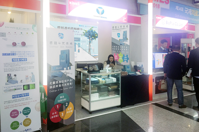 KIMES medical expo korea